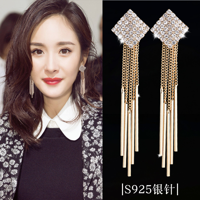High-end full of diamond-filled Sou earrings long anti-allergy stud womens pure silver 2021 new trendy cool fashion