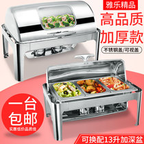 Thickened electric heating buffet furnace Flip square Buffy furnace buffet breakfast insulation Pot hotel Tableware