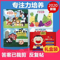Diy homemade hand-made quiet book material package finished puzzle Montesser sticker toddler toy sticker early teaching 2020.