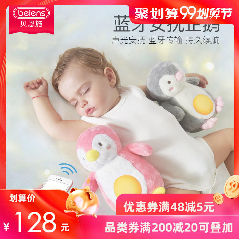 Bainshi Bluetooth Acousto-optic Penguin Neonatal Infant Fetal Education Doll Baby Sleep Music Plush Soothing Toy