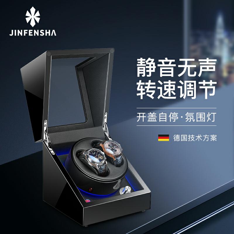 摇錶器 自动机械錶转表器晃表器摇摆器手錶收纳盒转动放置器 家用