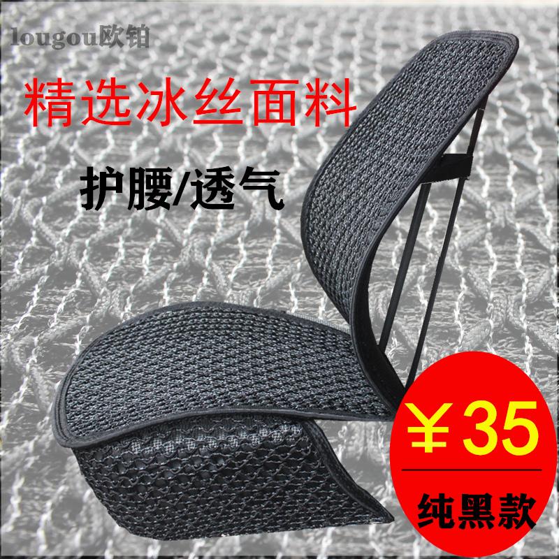 Car seat waist cushion integrated summer office car back cushion to protect waist breathable waist cushion