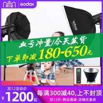 Shen Niu SL150W второго поколения фото лампы Taobao жить светодиодное освещение студии детской красоты часто яркие солнечные огни