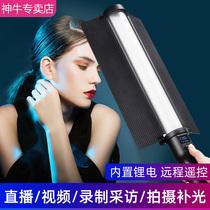 Shen Niu LC500R fill light bar LED stick light hand-held fill light RGB ice light Outdoor portrait camera light light light