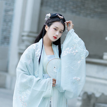 Original Summer Fairy Air, Spot Chinese Style, Old-fashioned Women's Suit, Big Sleeve Shirt, Cherry Blossom