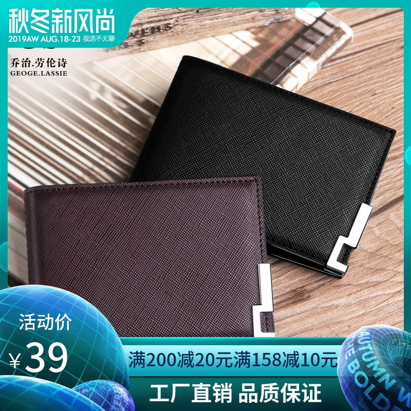 Leather Driving License Leather Cover Ultra-thin Personality Motor Vehicle Driving License for Men and Women in One Package, Two in One Driving License Cover