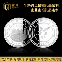 Silver coin Custom Sterling silver 999 commemorative coin Custom company anniversary gift Pure gold silver medal badge banknote diy