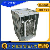 RT54-160L-6 2BHX fer chrome aluminium résistance en acier inoxydable 11KW démarrage réglage résistance boîte pour grue