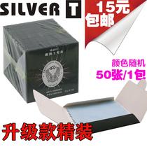Silver cloth Professional jewelry maintenance Polishing cloth Silver polishing cloth Silver cloth Silver washing water Cleaning silver artifact