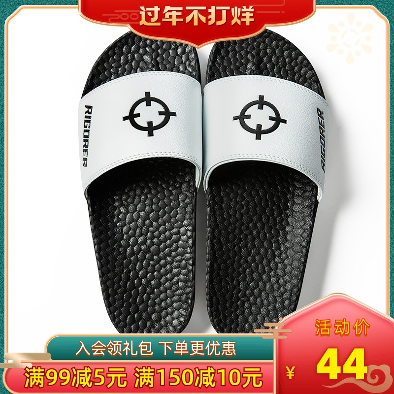Prospective sports slippers summer waterproof mens and womens beach soft-soled indoor and outdoor drag light soft trend leather sandals
