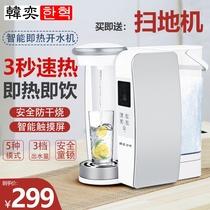 韩奕即热式饮水机家用电热水瓶全自动智能小台式直饮机保温开水壶