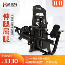 Commercial leg extension All trainer gym dedicated leg-bending leg muscle bending exercise equipment
