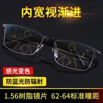 Progressive multifocal reading glasses intelligent high-definition automatic adjustment discoloration anti-blue light distance dual-use glasses for the elderly