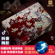 Mother-of-pearl lacquer jewelry box Wedding gift Wooden high-grade ear jewelry necklace storage box European lock jewelry box