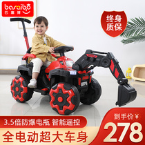 Children excavator toy car can sit electric remote control engineering truck large hook machine boys charge excavator