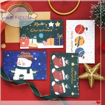 New 6 Christmas cards Korean creative cartoons of Christmas cards cute illustration of Christmas card belt