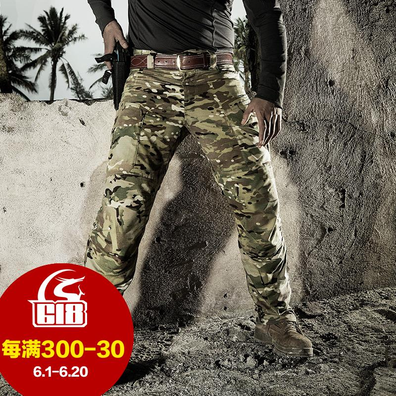 Dragon tooth new second generation MC camouflage multi-pocket trousers army fan outdoor leisure tactical trousers men spring and autumn models iron