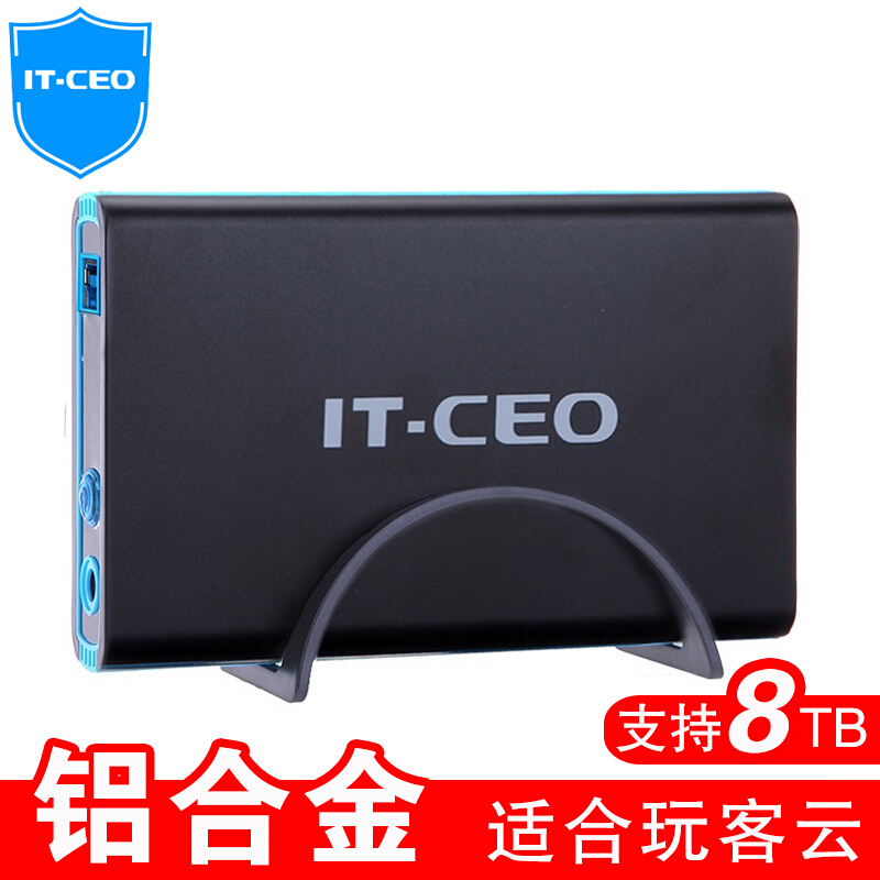IT-CEO F-8 USB3.0/3.5 inch SATA serial desktop HDD Enclosure