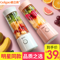 Greigo portable juicer home fruit small charge mini frying juicer electric student juicer cup