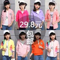 女童韩版中大童10岁小孩外衣