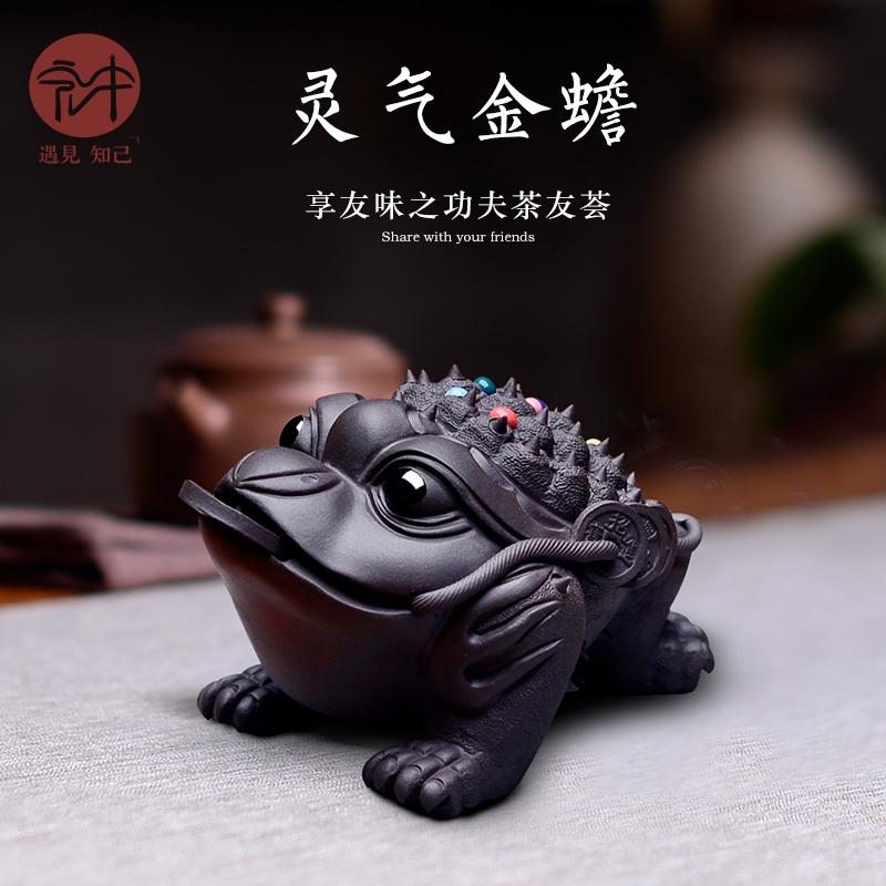 Hong Zhong Yixing purple sand tea favorite pieces fine can be raised tea with three-legged gold money handmade large tea play