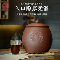 Hongzhong Yixing purple sand tea pot packaging box ceramic sealed pot large household Pu er tea tank a catty