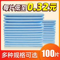 Anti-urinary pad disposable elderly urine pad care pad disposable anti-urinary pad adult urine pad adult care mat elderly