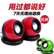 Technology extension JT2604 desktop computer speakers mini audio notebook cute speaker USB powered subwoofer