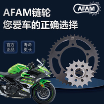 German AFAM Kawasaki ninja Z ninja400 Thai version of the tooth disc chain speed limit modified front and rear sets lightweight