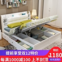 Tatami bed master bedroom modern pneumatic high box storage bed bottom 1.2 m 1.8 storage 1.5 with drawer double bed