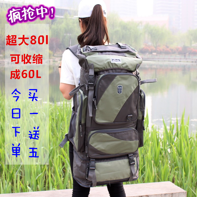 Large capacity Outdoor backpack 60l70l80l hiking backpack rucksack men and women hiking waterproof