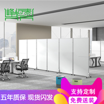 Beijing Office High Partition screen activity screen partition Wall hotel restaurant mobile bezel partition can be folded