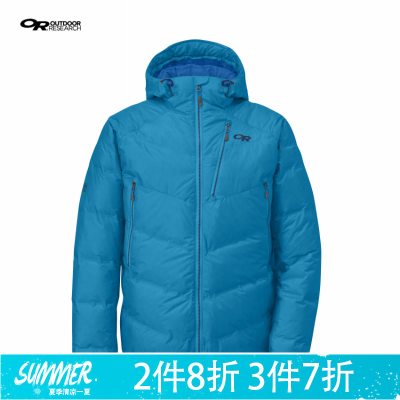 [The goods stop production and no stock]OR M&S Floodlight Jacket Men's Searchlight Waterproof Down and Hat Jacket 55095
