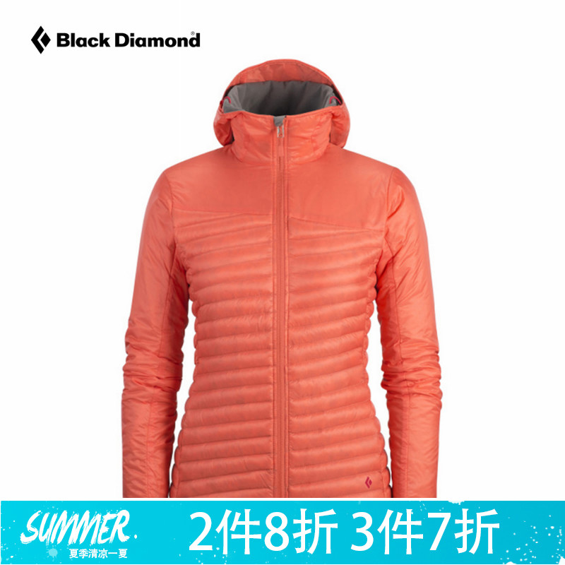 BD Black Diamond W'S Hot Forge Hybrid Hoody Women's Hot Cast Hooded Down Jacket N8II