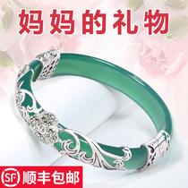 Sterling silver bracelet women send mother Dragon Boat Festival Mothers Day birthday gift practical agate jade bracelet Mother-in-law elders old people