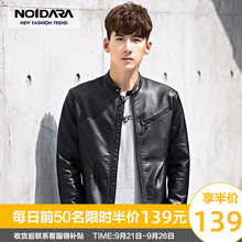 Spring and Autumn Leather Jacket Handsome Man's Jacket