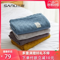 Summer thin towel cotton single quilt gauze nap towel blanket blanket blanket double air conditioning blanket