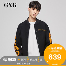 Pre GXG men's wear 2019 autumn new Korean Trend pilot Bomber Jacket Coat men