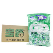 Nestle Bohemia Mint 750g * 6 мешок с кругом Po Road Sugar Refreshing Candy FCL по всей стране