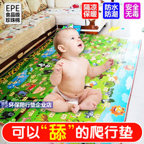 Thickened baby children crawling pad infant mat non-toxic living room playing mat child BB Crawl Mat Home