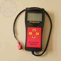 UU125 State four EFI fault detector UY125 diagnostic query Ruimeng elimination code Suzuki Geek SA 155
