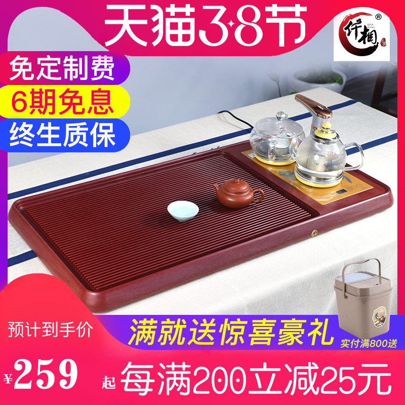Lu phase electric wood tea plate German electric glue wood Taiwan household with induction cooker kettle one-in-one frame tea plate