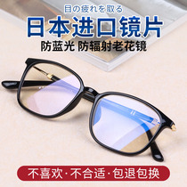 Eisenuo anti blue light reading glasses men and women fashion ultra-light imported high-definition radiation fatigue glasses in the elderly