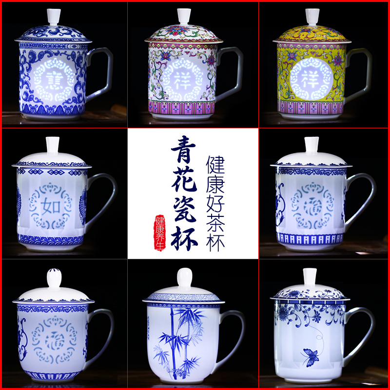 Teacup Ceramics Jingdezhen Porcelain Household Drinking Water Covered Office Blue and White Porcelain NZ