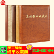 Note book collection of coins in the book of coins, coins, coins, coins, coins
