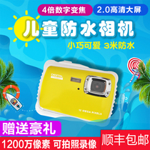 Childrens Fun digital camera toys can take photos mini simulation Puzzle Travel Waterproof Kids Birthday Gifts