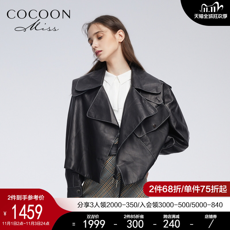 Miss COCOON 2020 winter new womens locomotive wind trend bright line matte short leather jacket y