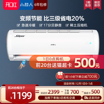 Haier products the small Superman 1.5-horse variable frequency home air conditioner hang-up cold and warm KFR-35GW 03FDD81AXU1