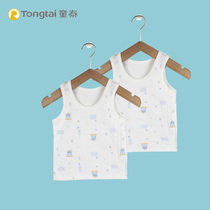Tong Thai baby vest cotton two-piece baby care belly bottom wear Four Seasons men and women infants and young children small vest