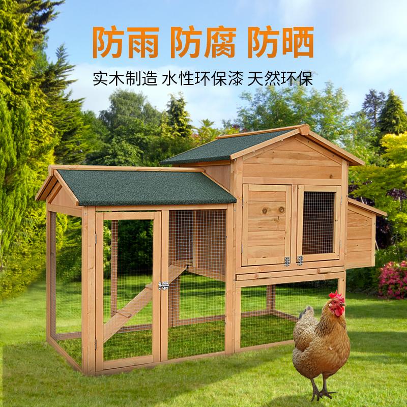 Деревянная куриная клетка куриное гнездо куриное гнездо вилла яичное гнездо кролик гнездо кролика клетка голубь клетка кошачий дом на открытом воздухе культивирования
